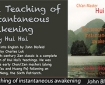 Zen Teaching of Instantaneous Awakening